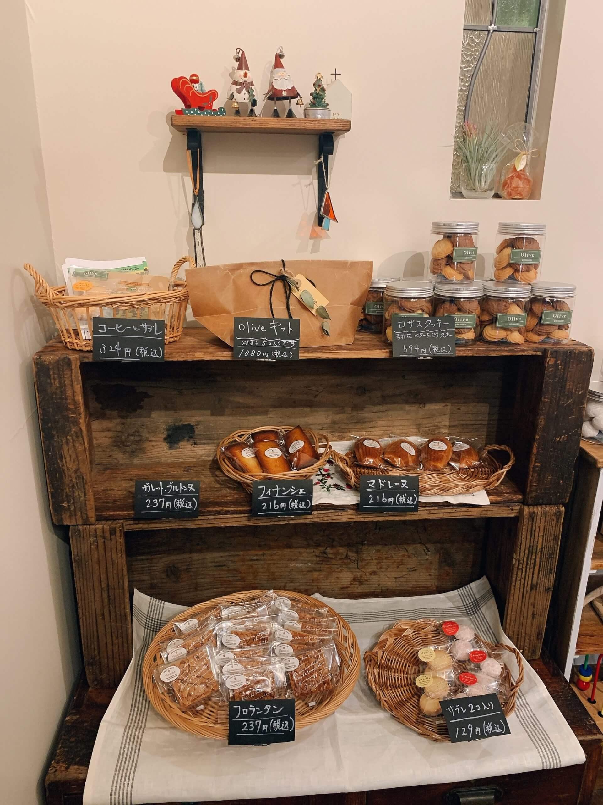 【olive(オリーブ)】住宅街にある、知る人ぞ知る大人気のケーキ屋さん!《熊本市中央区琴平本町》