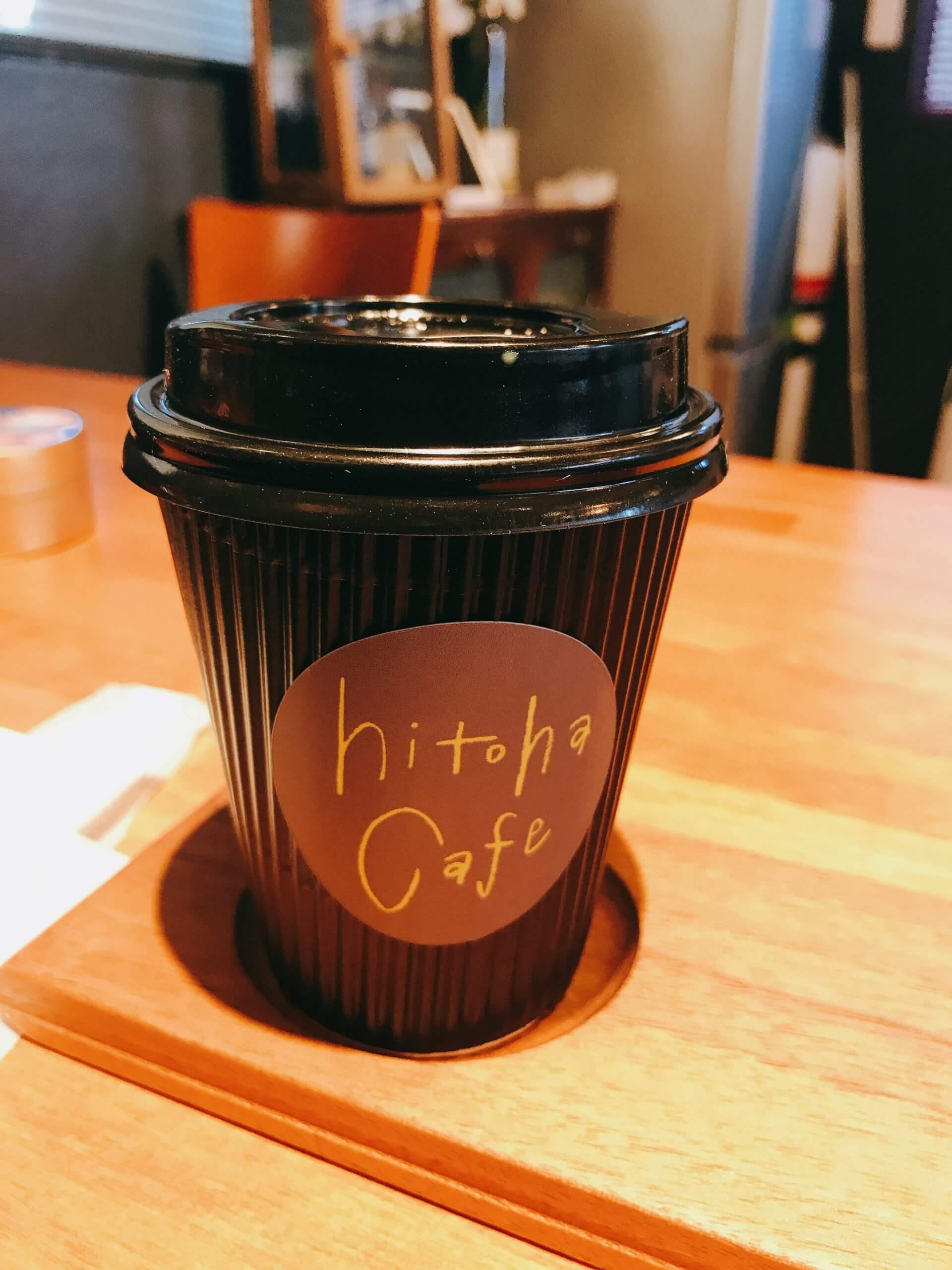 【日本茶専門店ひとは】和の空間に癒される!女子力アップ間違いなし♪《熊本市東区尾ノ上》