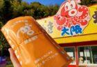 【双葉寿司】子飼町商店街♪地域に愛される鯖寿しやあなご巻が人気の、持ち帰り寿しやさん《熊本市中央区西子飼町》