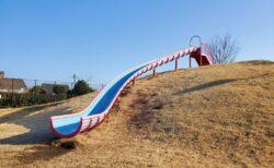【さくら山公園】小山の上から滑り台!静かなほのぼの公園《菊池市泗水町永》