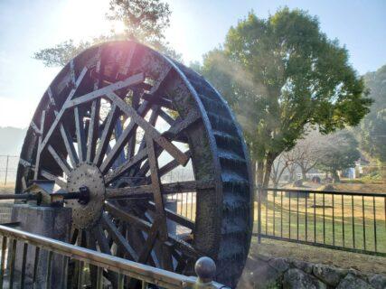 【前川公園】美味しいお水が汲める水車のある公園《菊池市七城町亀尾》