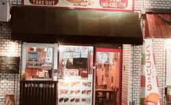 【SORRISO (ソリーゾ)】揚ピザ専門店♪デザート系やサイドメニューもおすすめ《熊本市中央区九品寺》
