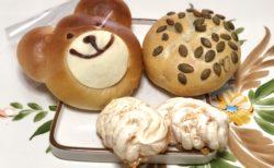【ベッカライ グリュック】キッズルームがある子供も喜ぶ空間が溢れたパン屋さん!《熊本市南区富合町田尻》
