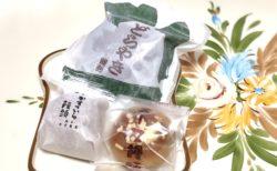 【井出製菓】チーズ饅頭が絶品!昔ながらの和菓子屋さんで心もホッコリ落ち着きます《熊本市中央区国府》