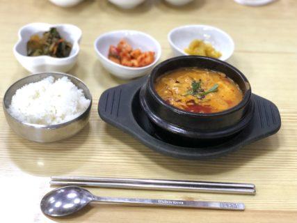 【よんよん家族】優しいオンマが作る本場の韓国料理で韓国気分味わいましょう!《熊本市中央区八王寺町》