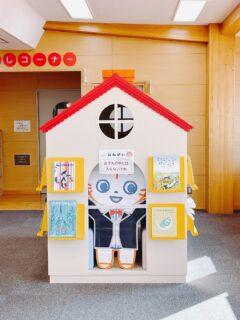 【城南図書館】毎月通いたくなる!児童館も併設された図書館♪《熊本市南区舞原》