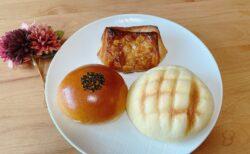 【パンの家ふわふわ】城南児童館近くの美味しい!可愛い!パン屋さん♬《熊本市南区城南町》