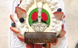 【パティスリー アイチロー】ふねまるくんが可愛いどら焼きに何度も食べたくなるケーキが絶品です《上益城郡御船町辺田見》