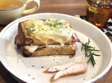 【days room cafe – デイズルームカフェ – 】チーズがとろけたクロックムッシュを食べたら私もとろけた《熊本市東区八反田》
