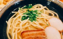 【沖縄料理 Si-Sa-(シーサー)】何度でもご紹介したくなる沖縄料理居酒屋!《熊本市東区東本町》