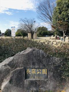 【長嶺公園】近所の子どもが大勢集まる地域に人気の公園!《熊本市東区長嶺》
