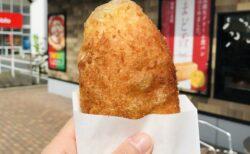 【まどパン100】あの有名パン店が出した低価格のパン屋さん!《熊本市南区上ノ郷》