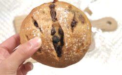【bakeryMOGMOG -ベーカリーモグモグ -】クリーニング店の中にあるレアなパン屋さん!《熊本市中央区坪井》