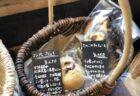 【ナチュラルコーヒー】コーヒーとスリランカカレーが有名なお店!《熊本市北区下硯川町》