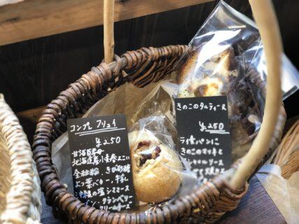 【古田パン】連日売り切れ!オープンと同時に行ってほしい超人気パン屋さん《上益城郡甲佐町岩下》