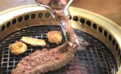 【味の大津屋】平日ランチがとにかく安い!コスパが良すぎる焼肉屋さん《菊池郡大津町大津》