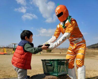 【ゆめ・ステーション・このは】レンジャーがお弁当配達!?子どもたちに人気の公園でお弁当ランチ☆《玉名郡玉東町》