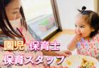 【DOBLE K – ドブレカー – 】3/5 NEW OPEN!!熊本の素材を使ったケーキ屋さん《熊本市中央区帯山》