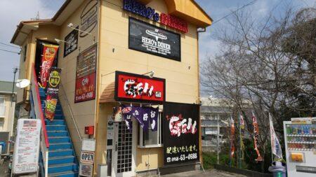 【お好み焼き源ちゃん】広島風、関西風、神戸焼きに新ご当地グルメと豊富なメニュー《荒尾市宮内》