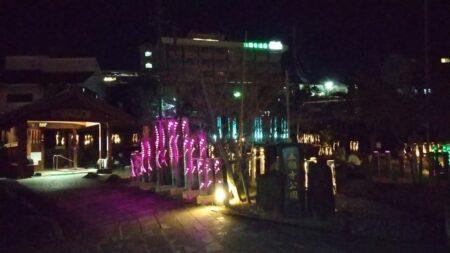 【立願寺しらさぎの足湯】玉名温泉の足湯ができる公園!《玉名市立願寺》