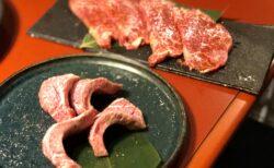 【焼肉工房 牛力舎】リーズナブルで美味しい!子連れで来やすい焼肉屋さん《熊本市中央区新大江》