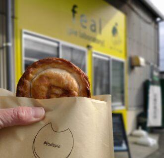 【パイラボ feal – フィール – 】パイに恋した、パイおじさんの作る♪幸せのミートパイ《熊本市西区春日》