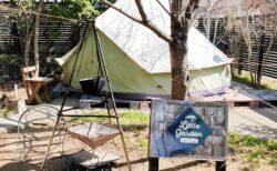 【LittleGarden(リトルガーデン)】テラス席、テント席もおすすめ♪庭のある洋食レストラン《熊本市東区長嶺南》
