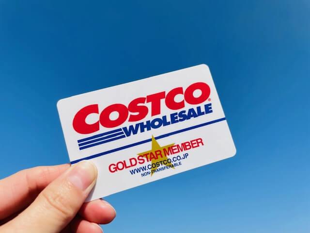 【コストコ熊本御船倉庫店】早割会員キャンペーンもあり。会員登録の流れを解説《上益城郡御船町》