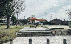 【花立五丁目公園】静かな住宅街の遊具充実の公園♪綺麗なコブシに癒される♬《熊本市東区花立》