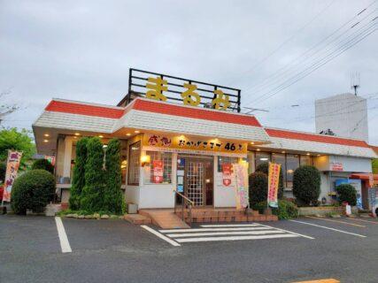 【中国料理まるみ】昔から愛され続けているファミリー向け中華料理店《熊本市北区植木町滴水》