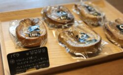 【ブタノトリコ・まる】たくさんの想いとこだわりが詰まった無添加ベーコン《熊本市東区保田窪》