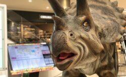 【完全体験型恐竜イベント ジュラシックショー】嘉島、荒尾、合志で開催!ワクワクがいっぱいの大人も子供も大興奮な恐竜イベント