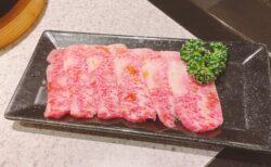 【焼肉 友宝】たまには贅沢☆美味しい焼肉を食べるなら友宝に決まり!!《熊本市東区新南部》