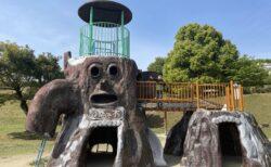 【つつじヶ丘農村公園】大型遊具た~くさん☆つつじも綺麗ですよ♬《宇土市椿原町》
