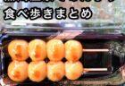 【Off-Grid Cafe Cenchallores(オフグリッドカフェセンチャラーズ)】九州初のサブスクリプション型のカフェ(熊本市中央区新大江)