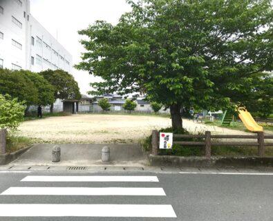 【田迎名ノ内公園】住宅街の中にある走り回れる公園《熊本市南区田迎》
