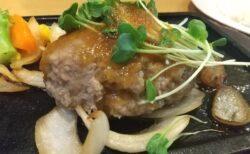 【ぎゅう黒庭 – 玉名市天水町小天 – 】国産牛肉100%なのに柔らかいハンバーグ