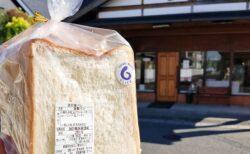 【パン工房・百花】人気No.1の食パンがフワフワでとまらない美味しさ♪《八代市千丁町新牟田》