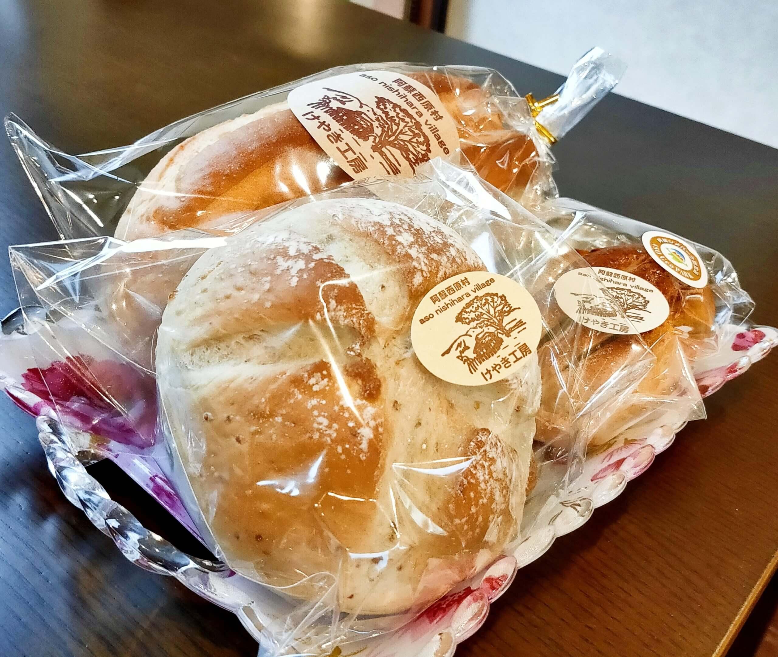 【けやき工房】3月に移転オープン♪ロングセラーの味パン、まるごとお芋パンがオススメ!《阿蘇郡西原村》