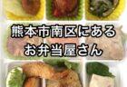 【ベビーフェイスプラネッツ熊本けやき通り】子連れが集まるカフェごはん《熊本市南区平成》
