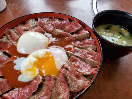 【やま康 – 阿蘇郡高森町 – 】こんなに美味しい食べ物あったんだ!!!!絶品あか牛丼とあか牛ステーキ♪