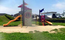 【会地公園 – 熊本県八代市上野町 – 】滞在型の広場で親子でおもいっきり身体動かして楽しもう