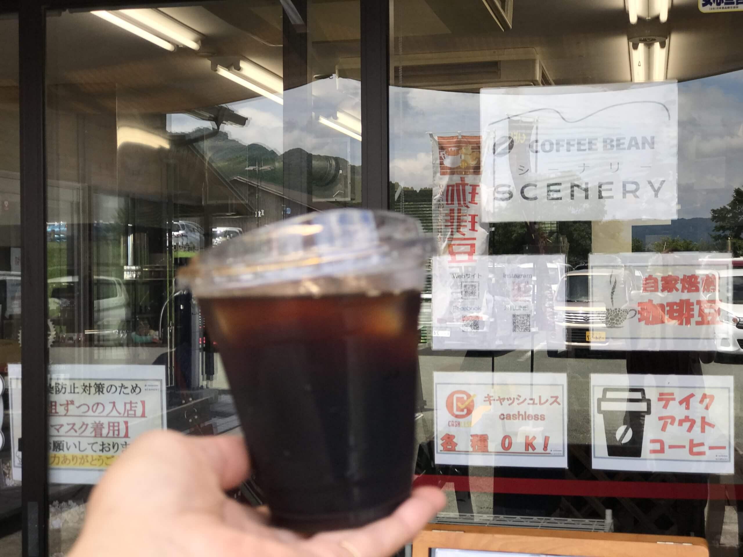 【SCENERY(シーナリー)- 熊本県阿蘇郡南阿蘇村- 】南阿蘇の自然をバックに飲む自家焙煎珈琲が美味しいお店