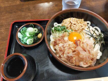 【本格手打ちうどん・そば わらじや – 熊本市北区飛田 – 】コシのある納豆うどん、食べてみませんか?