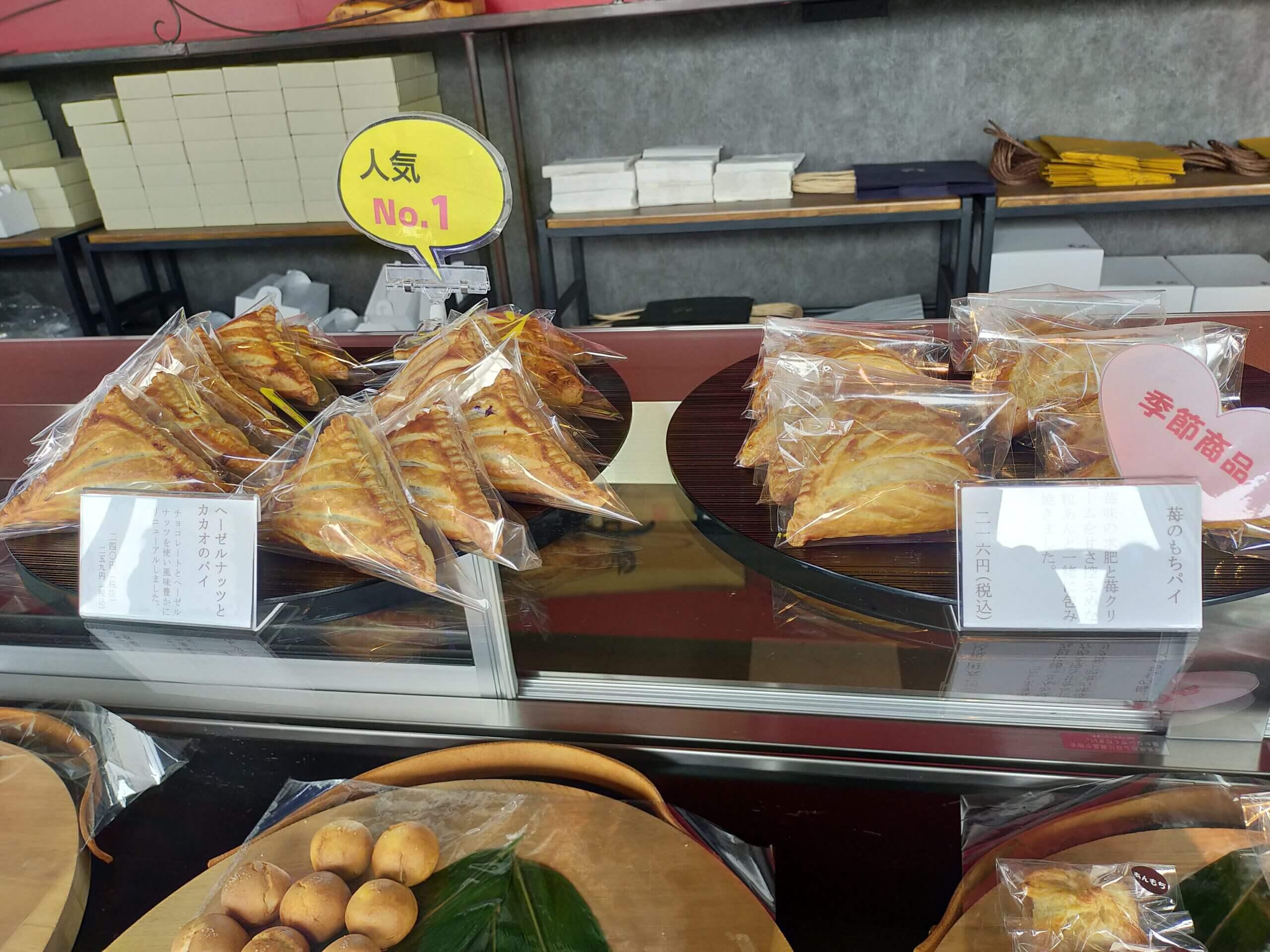 【肥後和菓子処 京櫻-合志市御代志-】種類豊富で食べたいスイーツが見つかる和菓子屋さん