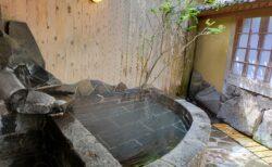 【栗山温泉 紅さんざし-玉名郡和水町大田黒-】自然に囲まれたぬるぬるすべすべの美人湯