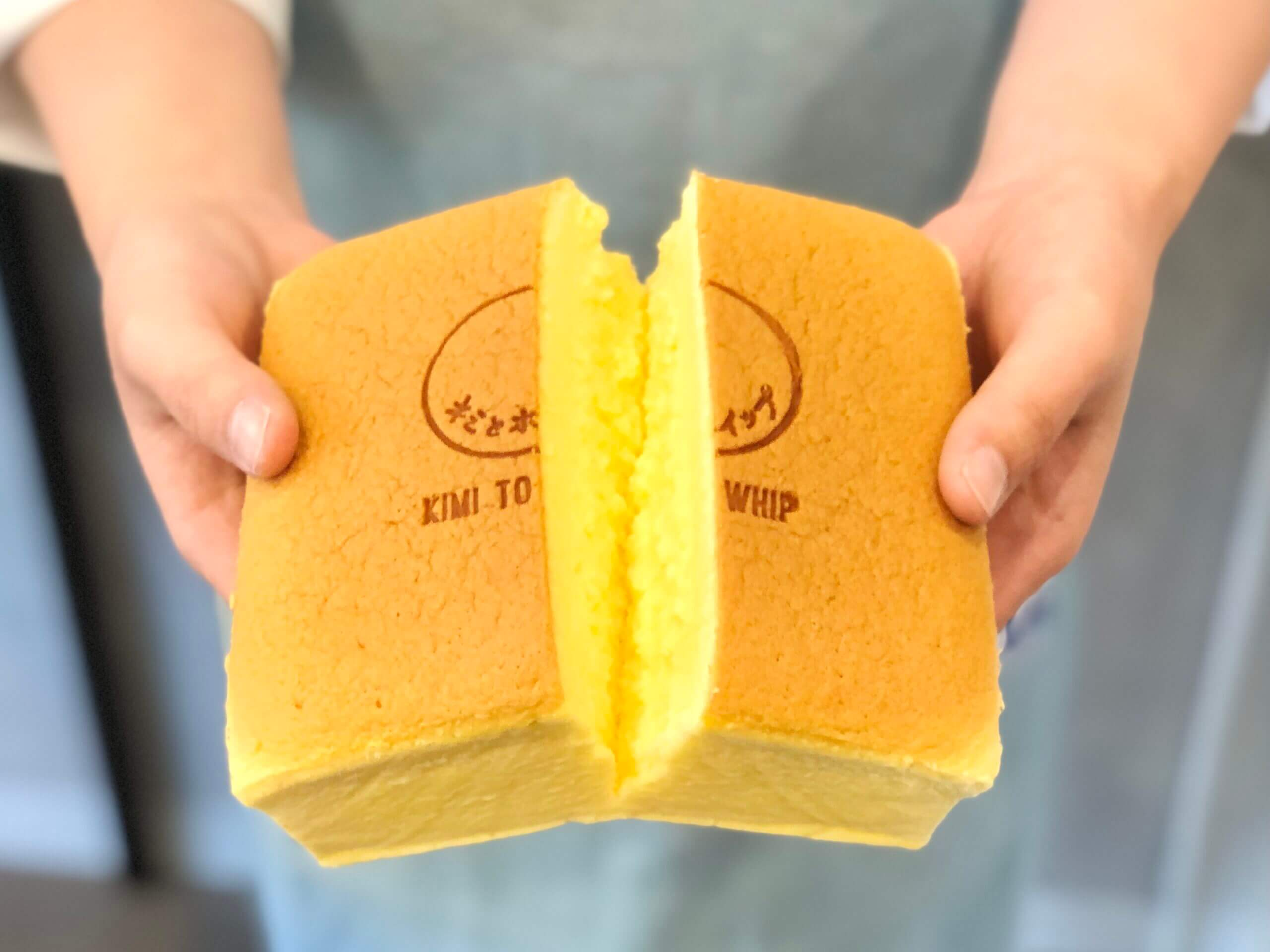 【純生カステラ キミとホイップ】6/2 OPEN!! 素材の味が楽しめる新食感カステラ《熊本市南区田迎》