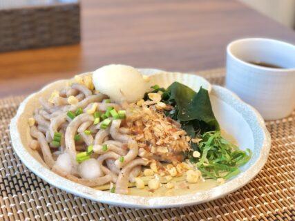 【オムライスと菜食店 たま結び – 熊本市北区植木町滴水 – 】身体も心も喜ぶ美味しいランチ♪