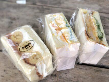 【サンドカフェ ポテト – 上益城郡御船町辺田見 – 】7/21 OPEN!!種類豊富なサンドイッチに広々イートイン!!