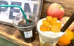 【マイウェイ-県内各地-】現役大学生が営むフルーツジュースのキッキンカー
